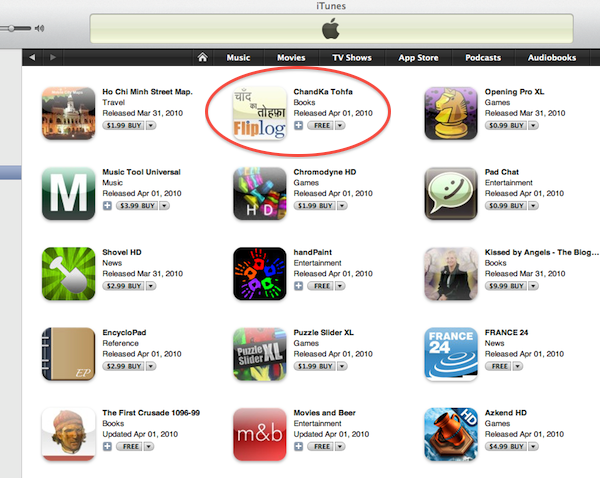 fliplog-on-ipad-app-store-2